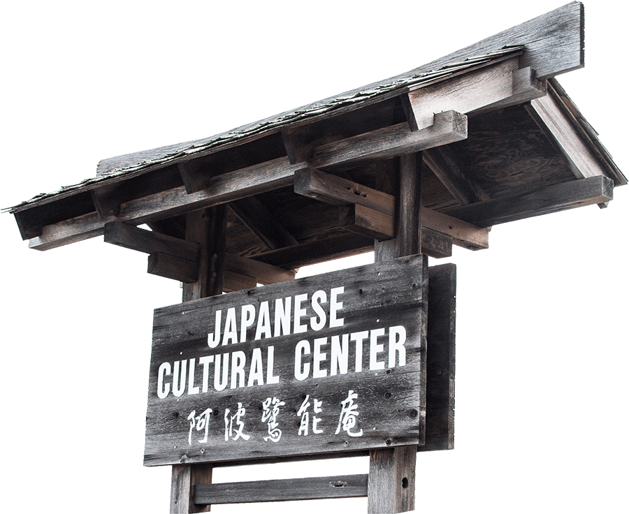 japanese cultural center sign